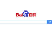 Should you buy Baidu ($BIDU)? (Updated 10/1/2014)