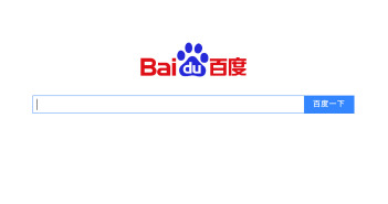Should you buy Baidu ($BIDU)? (Updated 10/1/2014)